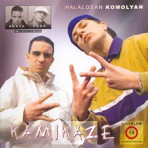 Image for 'Halálosan Komolyan'