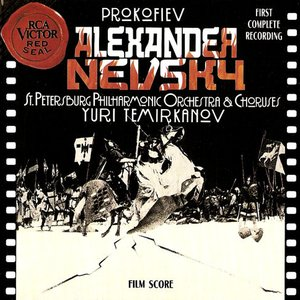Image for 'Alexander Nevsky'