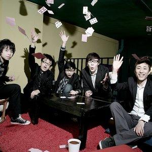 Bild für '新香水'