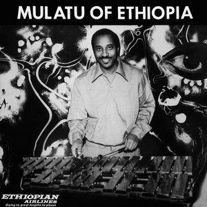 Image for 'Mulatu of Ethiopia'