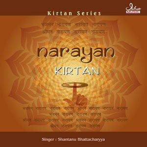 Image for 'Ksheerabdi Shayana Narayan Narayan'