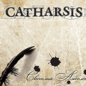 Image for 'Catharsis'