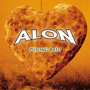 Image for 'Pusong Bato'