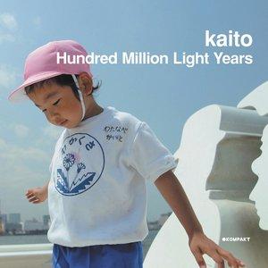 Image for 'Hundred Million Light Years'