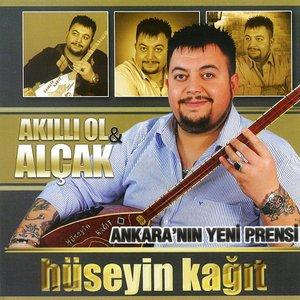"""Akıllı Ol / Alçak (Ankara'nın Yeni Prensi)""的封面"