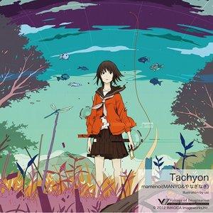 Image for 'Tachyon'