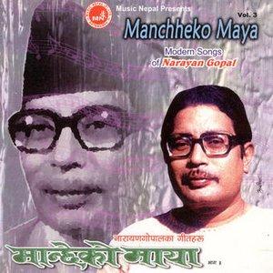 Image for 'Manchheko Maya'