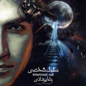 Image for 'Sellol Shakhsi'