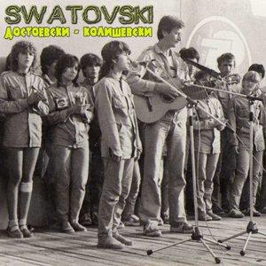 Image for 'Swatovski'
