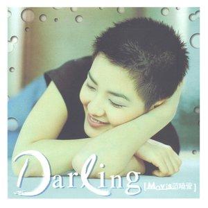 Immagine per 'Darling'