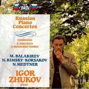 Image for 'Russian Piano Concertos'