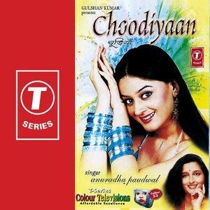 Image for 'Choodiyaan'