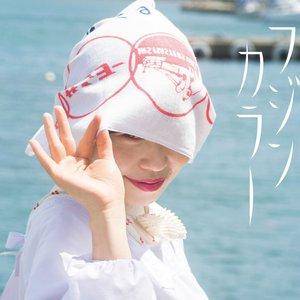 Image for 'フジンカラー'