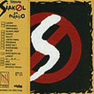 Image for 'Tayo Na Sa Paraiso'