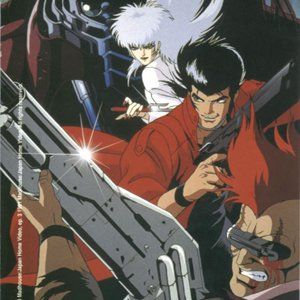 Image for 'Cyber City Oedo 808'