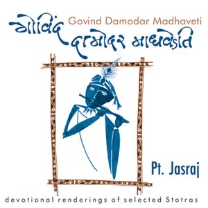Bild för 'Govind Damodar Madhaveti'