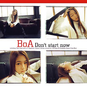 Image for 'Don't start now'