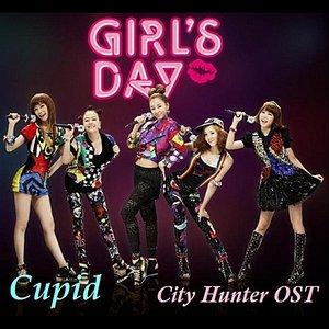 Image for 'Cupid (Acoustic Version)'