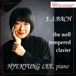 Image for 'Well-Tempered Klavier, vol. 2 - Prelude in E flat major'