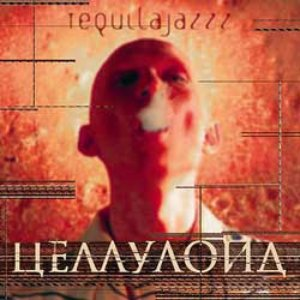 Image for 'Целлулоид'