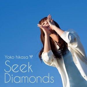 Image for 'Seek Diamonds'