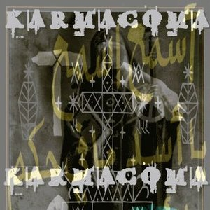 Image for 'K A R M A C O M A'
