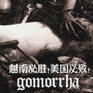 Image pour 'AS GOOD AS DEAD'
