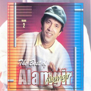 Image for 'The Best Of Alamgir: Vol. 2'