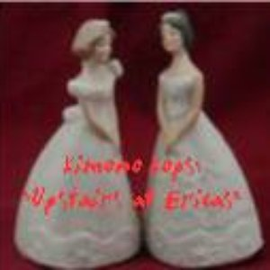 Image for 'Upstairs at Erica's'