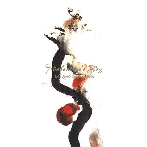 Image for 'John Zorn's Enigmata Trios'