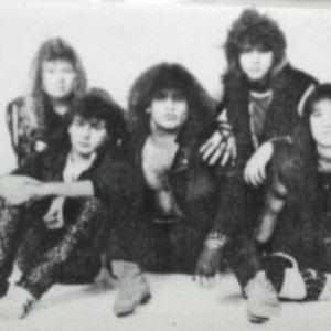 Image for 'Brat'