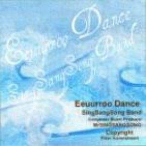 Immagine per 'Eeuurroo dance - Single'