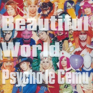 Image for 'Beautiful World'