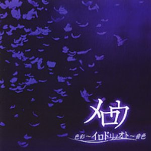 Image for '赤い靴'