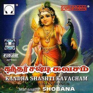 Image for 'Kandha Shashti Kavacham'