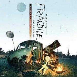 Image for 'Fragile ~Sayonara Tsuki no Haikyo~ Original Soundtrack PLUS'
