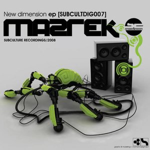Image for 'New dimension ep (subculture recordings)'