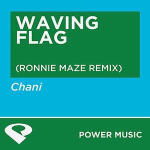 Imagen de 'Waving Flag - EP'