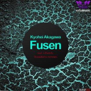 Image for 'Fusen'