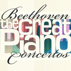 Image for 'Piano Concerto No. 1 in C major, Op. 15: II. Largo'