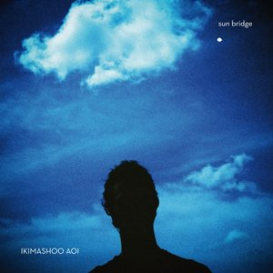 Image for 'Sun Bridge (Strange Ambient Dub)'