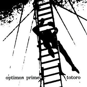 Image for 'Optimus Prime/Totoro split CD'