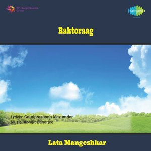 Image for 'Raktoraag (Original Motion Picture Soundtrack)'