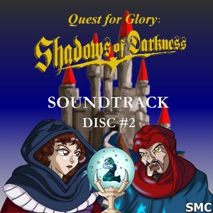 Image pour 'Quest for Glory IV'