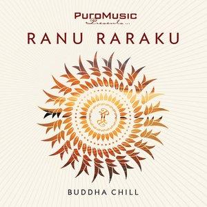 Bild für 'Buddha Chill'