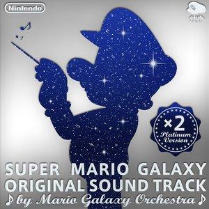 Bild für 'Super Mario Galaxy OST'