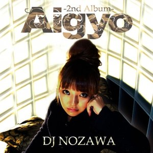 Image for 'AIGYO'