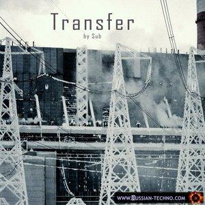 Image for 'Transfer (RTSW15)'