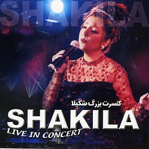 Image for 'Shakila Live In Concert - Persian Music'