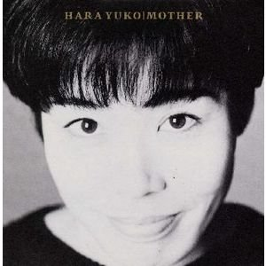 Image for 'MOTHER (disc 1)'